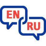 lable Sprachen Russisch und Deutsch